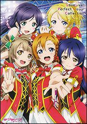 ラブライブ! パーフェクトビジュアルコレクション〜Smile〜