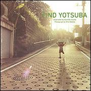 FiND YOTSUBA−「よつばと!」カレンダー写真集−