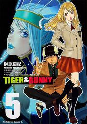 TIGER & BUNNY (5) 表紙