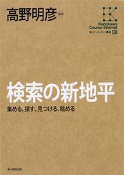 https://cdn.kdkw.jp/cover_b/321307/321307000128.jpg