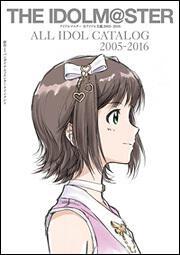 アイドルマスター 全アイドル名鑑2005-2016