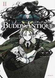 BUDDY ANTIQUE‐バディ・アンティーク‐ 2