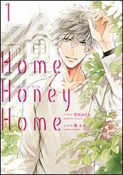 Home,Honey Home 1