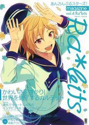 あんさんぶるスターズ!magazine vol.4 Ra*bits