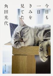 https://cdn.kdkw.jp/cover_b/321702/321702000602.jpg