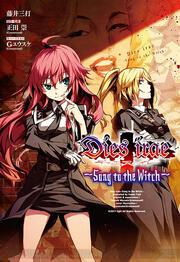 Dies irae〜Song to the Witch〜