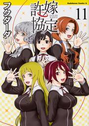 カテゴリ-コミック | KADOKAWA