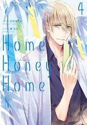 Home, Honey Home 4