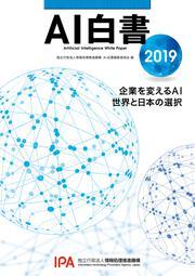 https://cdn.kdkw.jp/cover_b/321809/321809000001.jpg