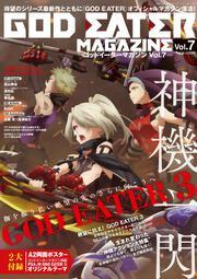 電撃マオウ 2019年1月号増刊 ゴッドイーター マガジン Vol.7
