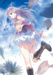 ルルアのアトリエ 〜アーランドの錬金術士4〜 公式ビジュアルコレクション