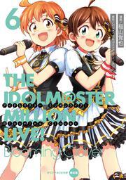 アイドルマスター ミリオンライブ! Blooming Clover 6 オリジナルCD付き限定版
