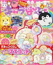キャラぱふぇ Vol.83 2021年3-4月号