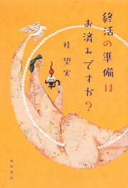 KADOKAWAオフィシャルサイト